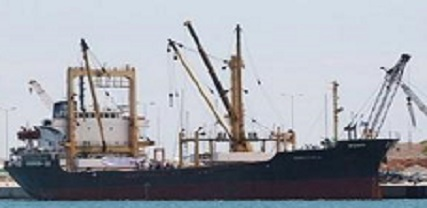 shipcrane