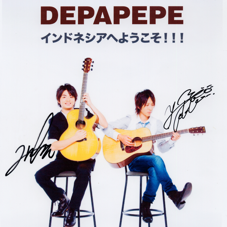 DEPAPEPE sign